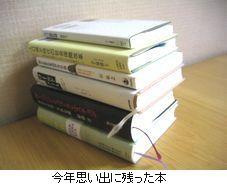 books2006