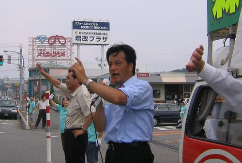 sangiin2007